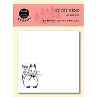 #エルコミューン 付箋 SYLVAN STICKY MEMO  Squirrel SLV-203