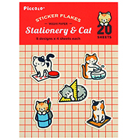 #紀寺商事 ステッカー Stationery and Cat Washi Sticker  Vol.1 PICCOLO-301_3000000198377